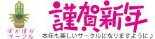 東京都バドミントンサークル