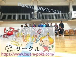 社会人バドミントンサークル東京中板橋20150222