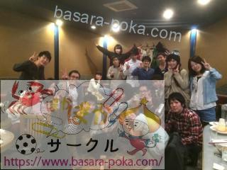 ぽかぽかボウリング -White Day杯 2015-
