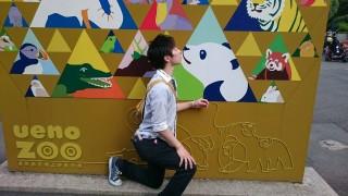 上野動物園 看板のパンダと