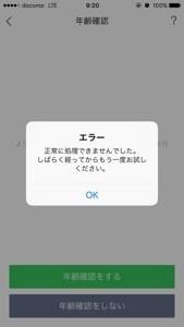20160116-092408.jpg