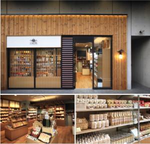 shop-kagurazaka-image-01