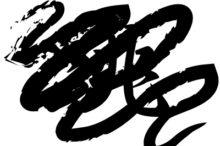 2019年漢字一文字
